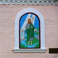 Св. Иоанъ Креститель