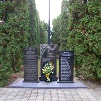 Памятник жертвам белогвардейского террора
