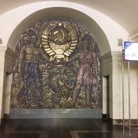 Панно на станции метро Павелецкая-кольцевая