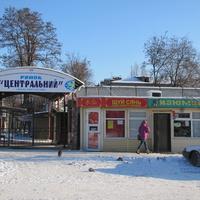 Терновка.Центральный рынок.Декабрь 2016 года.