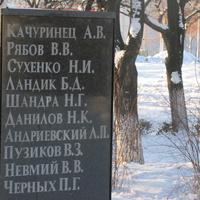 Терновка.Памятник Героям-Чернобыльцам на Курской улице.Декабрь 2016 года.