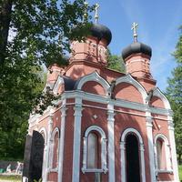 Иоаннобогословская часовня