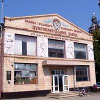 2016 р Олександрівський цукрорафінадний завод