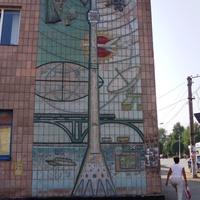 Зв'язок СРСР, мозаїка на пошті.