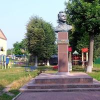 Бюст Левку Мацієвичу