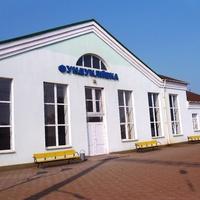Залізничний вокзал Фундукліївка, смт. Олександрівка.