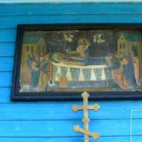 Ікона над входом в Свято-Успенську Церкву