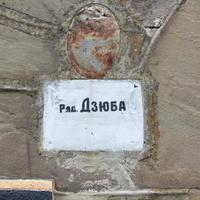 Братская могила-мемориал воинам ВОВ