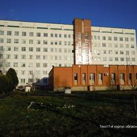 Хірургічний корпус обласної лікарні.