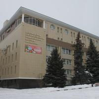 Белгород. Областная универсальная научная библиотека.