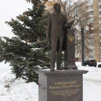 Белгород. Памятник М.Сперанскому.