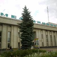 залізничний вокзал.