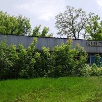 Магазин який уже не існує, весна 2012р.