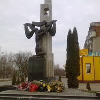 Памятник чорнобильцям.