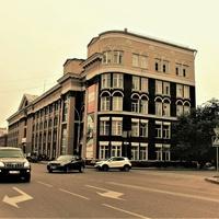 ИРКУТСК. РФ.