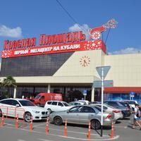 Первый Мега центр на Кубани.