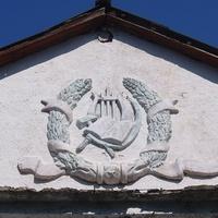 Герб культури