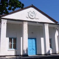 Будинок культури(1961 р)