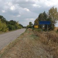 Межа двух районів Кобеляцький - Кременчуцький.