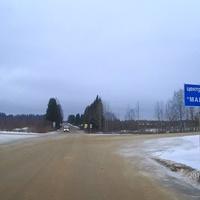 п. Костылево  ( На Малиновку)