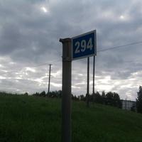 Яжелбицы, до  Главпочтамта  Питера  294 километра