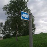 Яжелбицы, до   центра  Москвы  408 км.