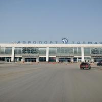 """Международный аэропорт """"Толмачево""""."""