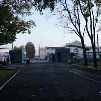Парк имени Луначарского