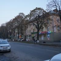 Улица Свободы, Аптека