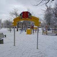 Детская площадка на Соборной площади