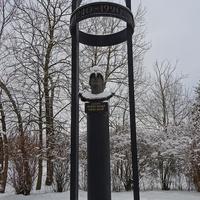 Памятник Святому благоверному князю Александру Невскому