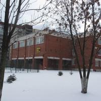 Школа №548