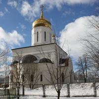 """Церковь иконы Божией Матери """"Всецарица"""" в Щербинке."""