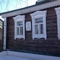 Село Константиново. Дом - музей Сергея Есенина.