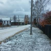 Зима..