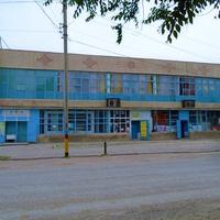 Торговый центр в ауле Саудакент
