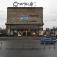 "Кинотеатр ""Спутник"""