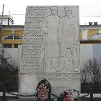 Памятник работникам депо