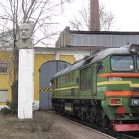 Бюст В.И. Ленину
