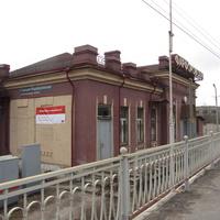 Станция Фарфоровская