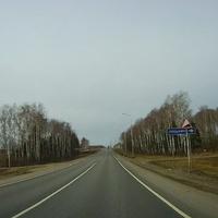 Дорога А-108 Лобынино