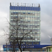 """Бизнес-центр """"Кристалл"""""""