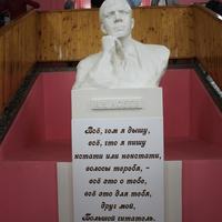 Курск. Бюст поэта Н.Асеева в областной библиотеке.