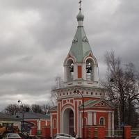Православная церковь Святых Апостолов Петра и Павла
