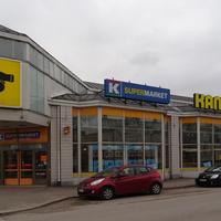 Улица Кайвокату. Супермаркет