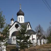 Церковь Новомучеников Подольских в пос. Шишкин Лес