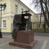 Памятник швейной машине Зингер (Singer)