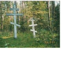 Место бывшей часовни на месте сражения начала 17 века с поляками банды Лисовского в лесу под дер. Заполицы