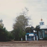 Храм великомученика Никиты Готфского в селе Кабаново. Сентябрь 1995г.