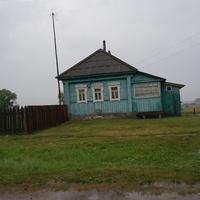 Деревня Мыс Доброй Надежды
